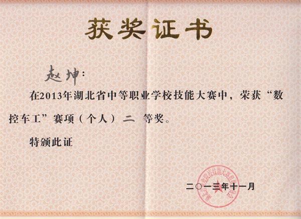 艺术签名设计赵坤兰